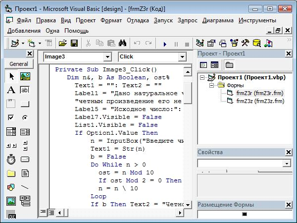 Рисунки для visual basic